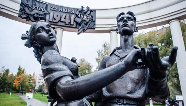 Более 2,3 тыс мемориалов проверил Госадмтехнадзор в Подмосковье ко Дню Победы