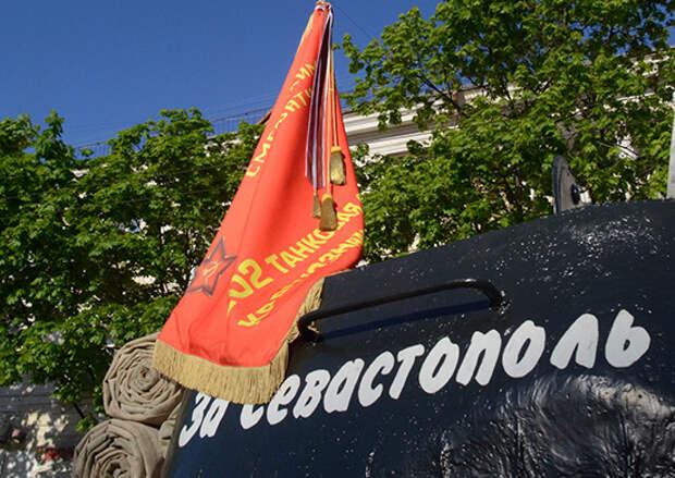 В Севастополе прошла генеральная репетиция Парада Победы