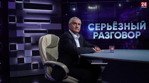 «Есть риск, что некоторые коллеги оставят свои должности»,- Аксёнов предупредил мэров крымских городов