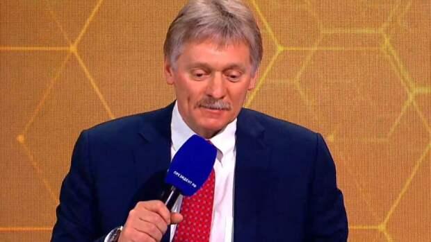 Песков прокомментировал обвинения в кибератаке на Colonial Pipeline в адрес России