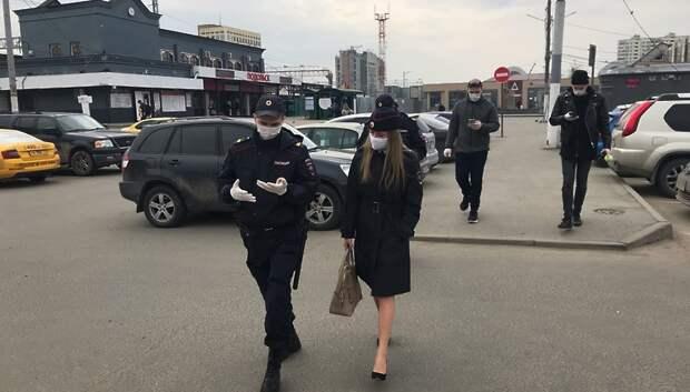 Полицейские Подольска призвали прохожих соблюдать режим самоизоляции