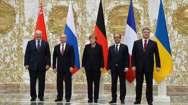 В Киеве обнаружили «фундаментальный повод» для пересмотра Минских соглашений