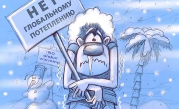 Антироссийские санкции за аномальный холод неизбежны