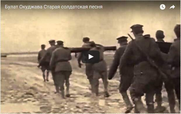 5-старая-солдатская-песня (700x441, 161Kb)