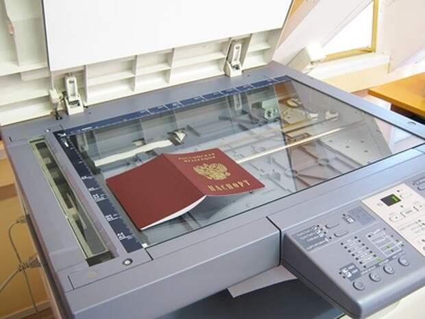Можно ли воспользоваться копией вашего паспорта для оформления кредита