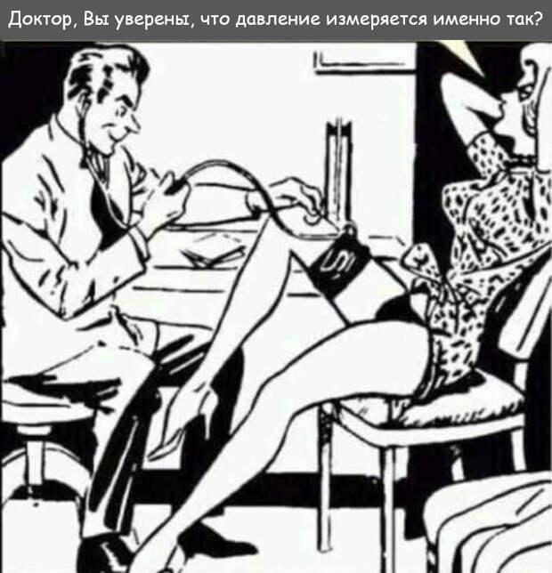 Трудовик говорит ученику: - Сидоров, ты чего в розетку полез?...