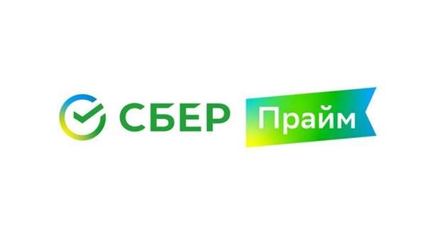 Сервисы Сбербанка получат единую подписку – по аналогии с «Яндекс.Плюсом» и Combo