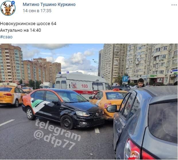 На Новокуркинском шоссе каршеринг въехал в такси