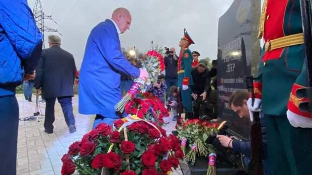 Вице-спикер Совфеда и депутаты Госдумы - в ДНР прибыла высокая делегация из России