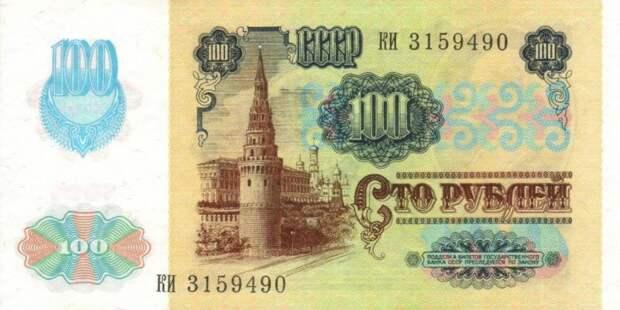 Долги СССР: как их возвращала Россия