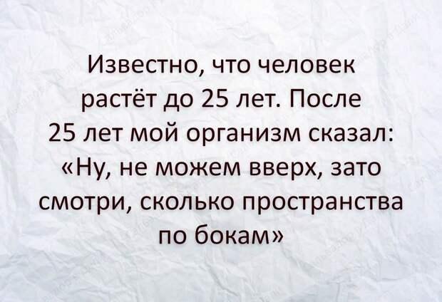 После 30-ти у женщин появляются проблемы... Улыбнемся)))
