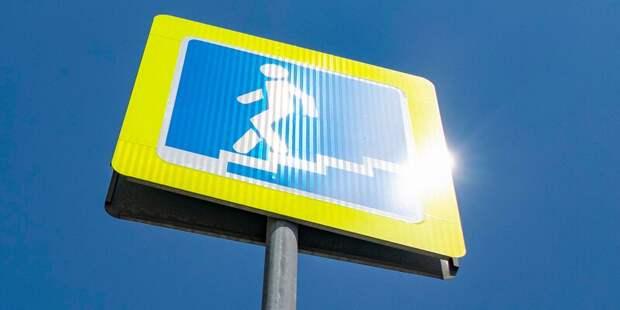 В проезде Дежнёва переустановили дорожный знак