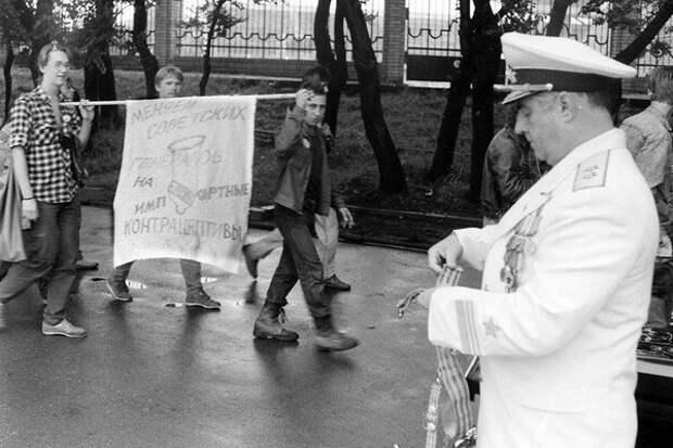 Бойкот дня ВМФ во Владивостоке. 1990 год