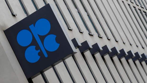 Борьба за рынки: сдерживать снижение цен на нефть стало практически невозможно