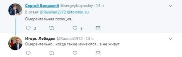 Сын Жириновского заявил, что детям-инвалидам не стоит рождаться