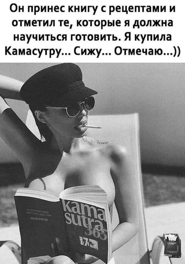 Идет судебное заседание. Судья:- Гражданин Сидоров, а зачем это вы принесли в суд монтировку?...