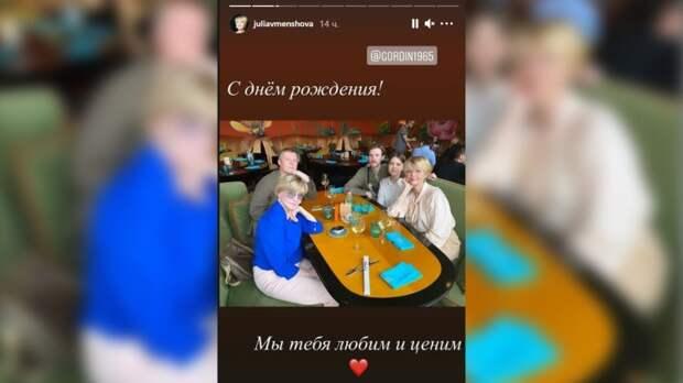 Юлия Меньшова порадовала поклонников редким снимком с мужем и детьми