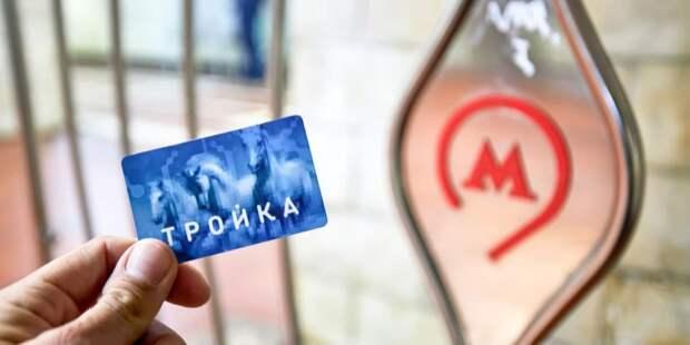 Собянин рассказал о самых популярных сервисах метро для пассажиров. Фото: М. Денисов mos.ru