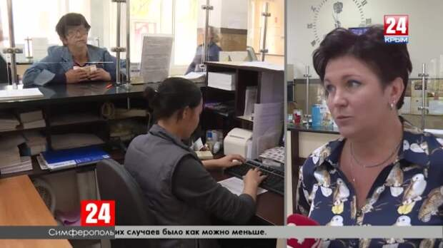 «Почта Крыма» судится с Роскомнадзором. Комментарий директора предприятия Елены Принь