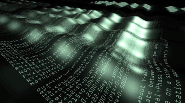 Ученые России разработали программу для поиска уязвимости в шифрах