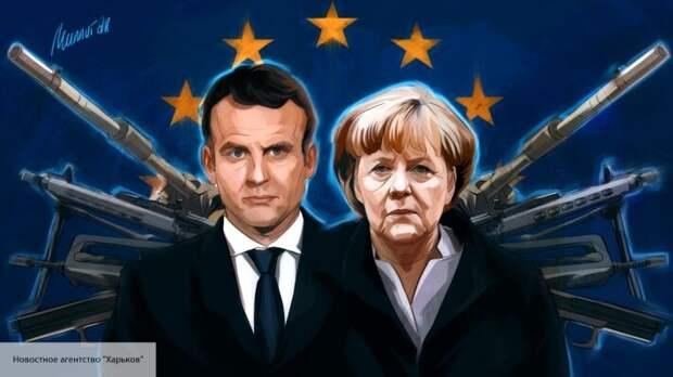 Разлад в дуэте «движущей силы Европы»: Le Monde заявила о шатком положении ЕС из-за ФРГ