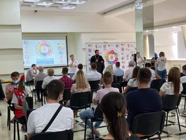 В ЮФО открылся инклюзивный молодежный «Объединение. Патриотическое воспитание»