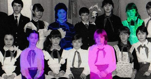 11 неожиданных историй о судьбах одноклассников