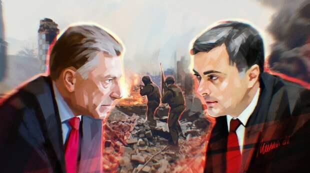 Донбасс и санкции против РФ: ставка на то, что США «дожмут» Суркова