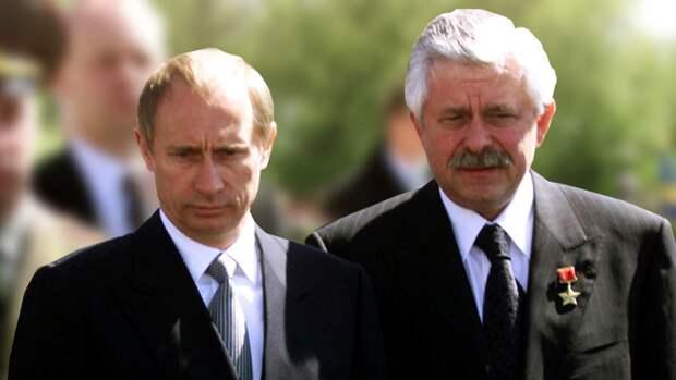 Руцкой дал совет Путину перед встречей с Байденом