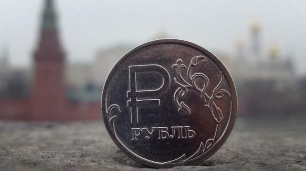 Новость о«валютной директиве» укрепила позиции рубля