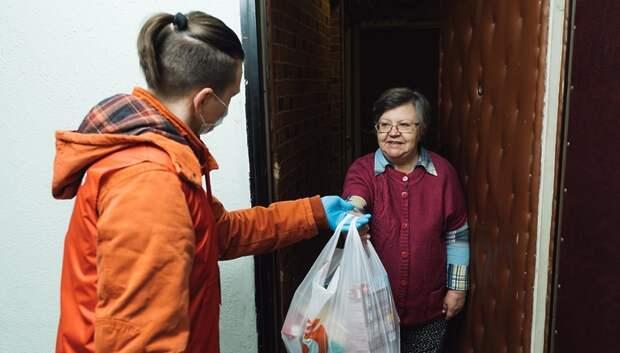 Более 12 тысяч пожилых жителей Подмосковья получили продукты на дом