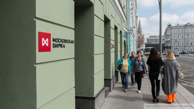 Допуск к торгам на Мосбирже станет доступен еще 15 иностранным компаниям