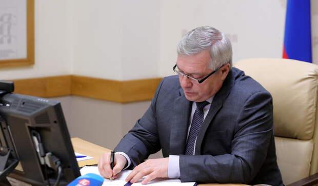 ВРостовской области назвали подробности отмены ограничений