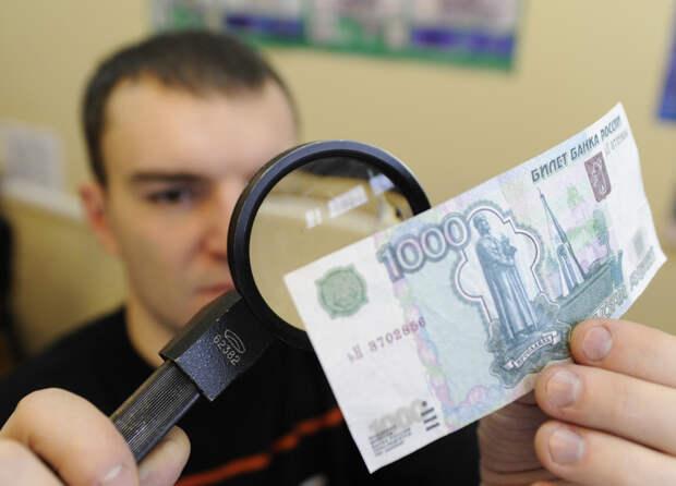 Нижегородец помог задержать сбытчика фальшивых денег