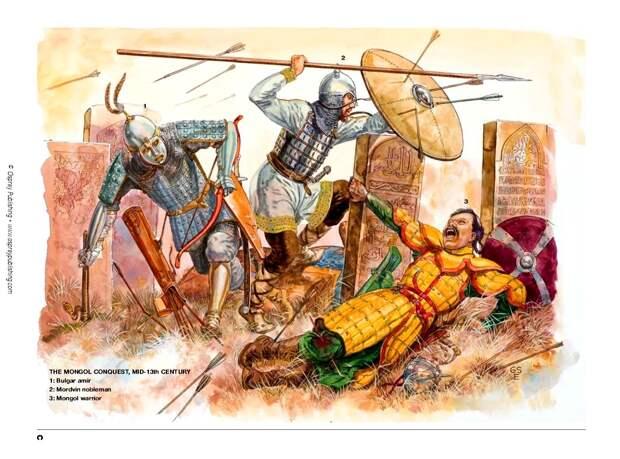 Армии волжских болгар и Казанского ханства