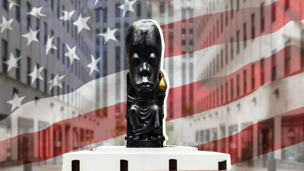 В центре Нью-Йорка установили огромную скульптуру темнокожего божества