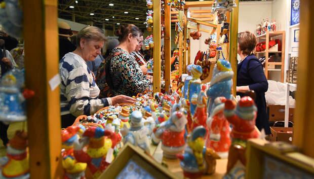 Жителей Подмосковья пригласили на выставку‑ярмарку «Ладья. Зимняя сказка»