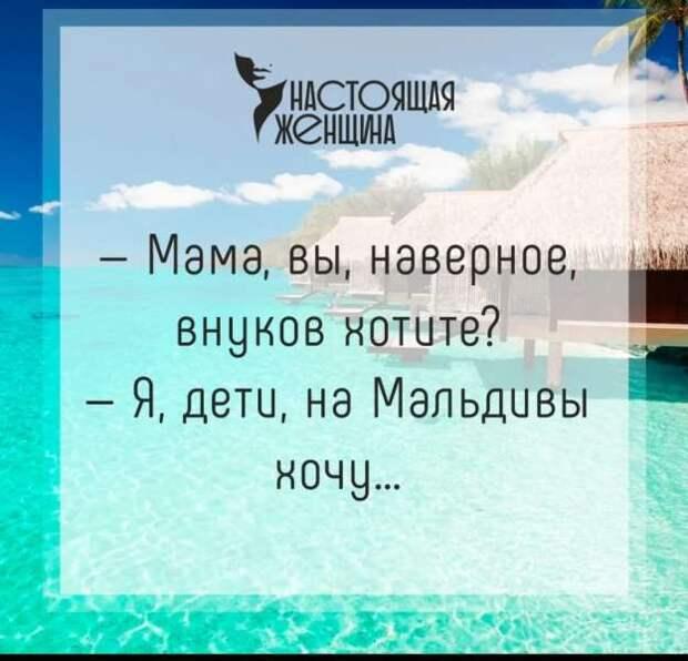 Отец сыну: — Сынок, мы с мамой сейчас уединимся в спальню, а ты пока поиграй и нас не беспокой!...