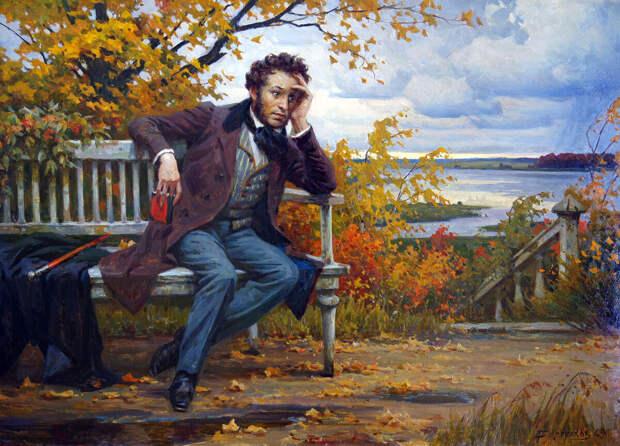 Пушкин в Михайловском глазами Щербакова