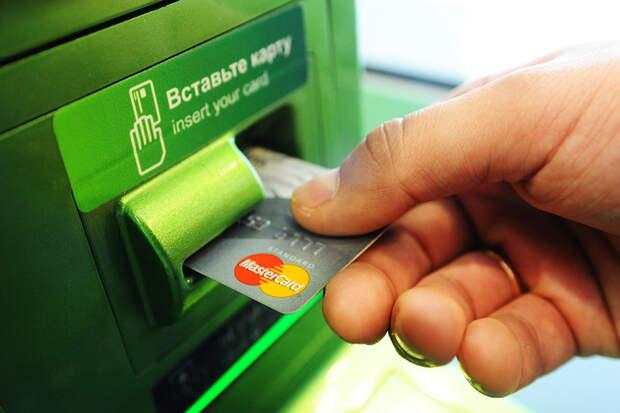 Сбербанк: Пластиковые карты станут раритетом к 2025 году