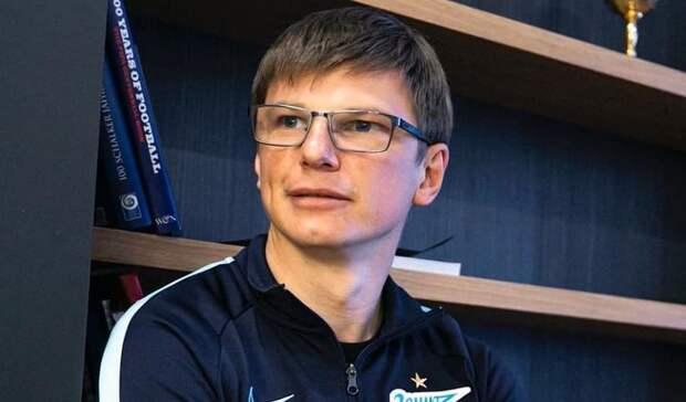 Мать Аршавина потребовала с Казьминой почти 2 млн рублей