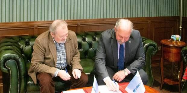 Подписание соглашения о сотрудничестве между клубом «Валдай» и аргентинским Think Tank CARI