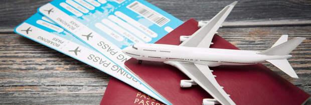 Как выгодно купить авиабилеты по России