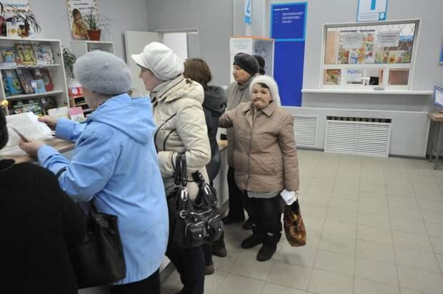 Часть пенсионеров получат единовременную выплату в апреле
