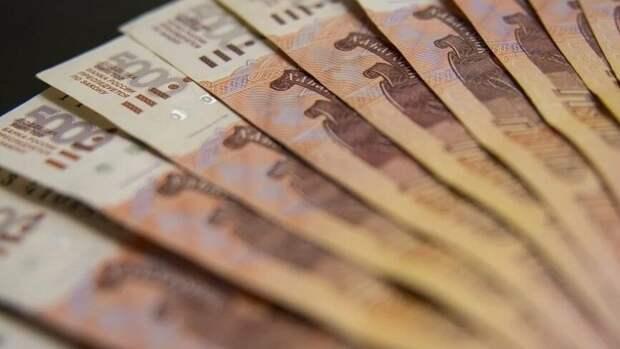 Способ начисления 10 тысяч рублей для школьников объяснили в Госдуме