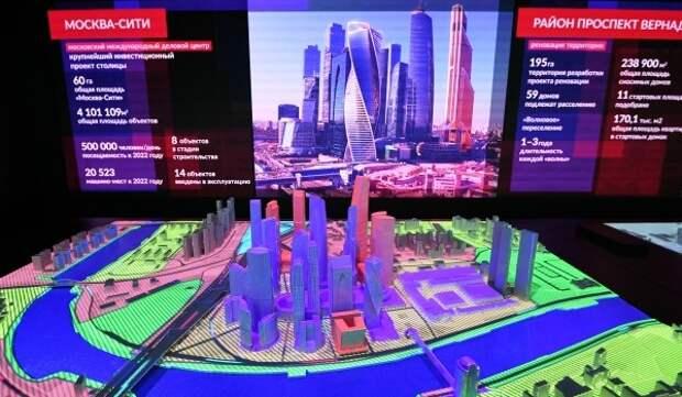 В «Доме на Брестской» пройдет конференция «Лучшие практики технологии информационного моделирования в России»