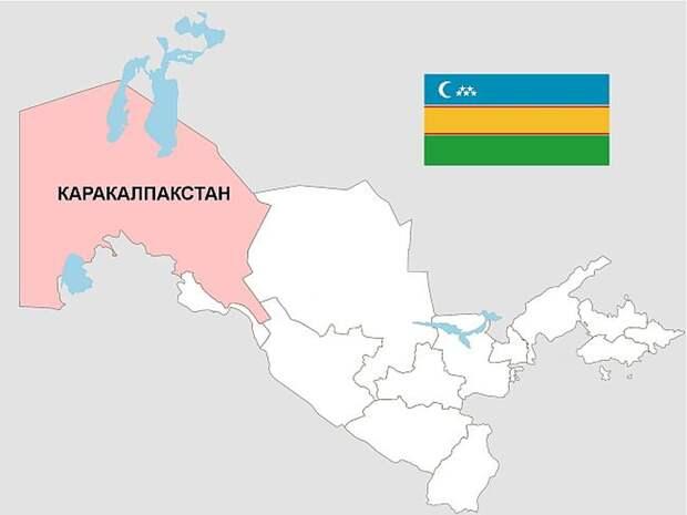 Почему Каракалпакия хочет «развестись» с Узбекистаном