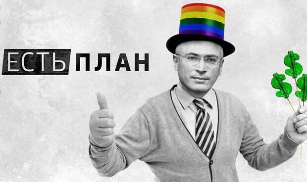 Кампания «НЕТ!» - сборище петухов под предводительством опущенного олигарха