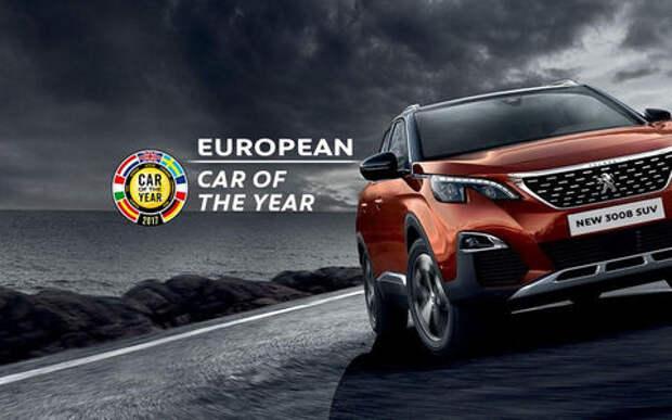 В Европе выбирают «Автомобиль года» — названы финалисты. Давайте проголосуем!