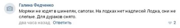 Пользователи соцсетей высмеяли норвежский ролик про российских подводников (видео)